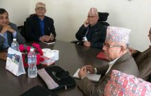 UML Standing Committee to discuss party unification modality today