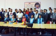पोर्चुगलमा नेपाली राजदूतावास स्थापना गर्न माग