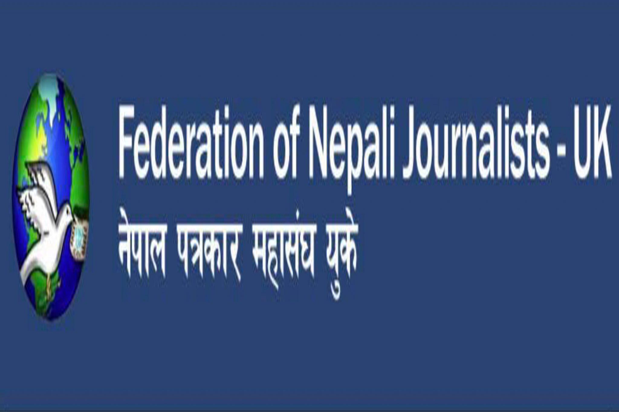 एनआरएनए अन्तर्राष्ट्रिय पत्रकारिता पुरस्कार–२०१९ का लागि आह्वान