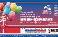 जापानको शिनओकुवोमा जेएमई ) को नयाँ शाखा खुल्दै