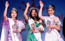 'मिस मंगोल नेपाल २०१९'को ताज सिभिरालाई