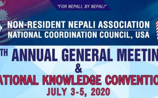 एनआरएनए अमेरिकाको नवौ साधारणसभा तथा विज्ञ सम्मेलन : जुलाई ३ देखि ५ तारिखसम्म, सम्पूर्ण तयारी पूरा, विधान संशोधनको विषयमा घनीभूत छलफल हुने