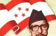 जनसम्पर्क समिति बेल्जियमले १०७औँ बीपी जयन्ती स्मरण दिवस भब्य रुपमा सम्पन्न