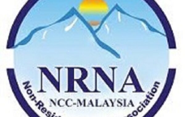 एनआरएनए मलेसियाको ध्यानाकर्षण–नियमित उडानमा झन महंगो भाडा