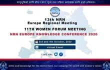एनआरएनए युरोप क्षेत्रीय बैठक तथा विज्ञ सम्मेलन आजबाट शूरु हुँदै