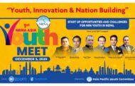 भोलि आयोजना हुने 'पहिलो युवा सम्मेलन' को तयारी पूरा, सहभागिताका लागि एनआरएनए एसिया प्यासिफिक युवा कमिटीको आग्रह