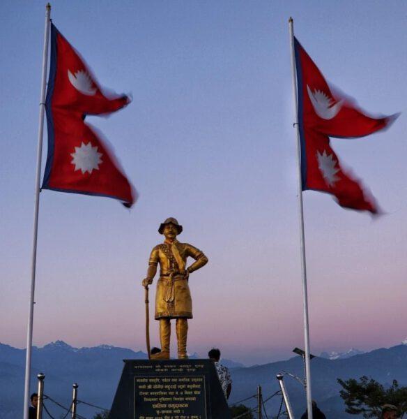 नेपाल एकीकरणको सुरुवात भएको जिल्ला हो गोरखा